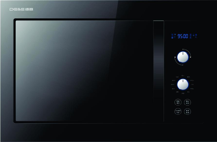 Lò vi sóng âm tủ CR-8002